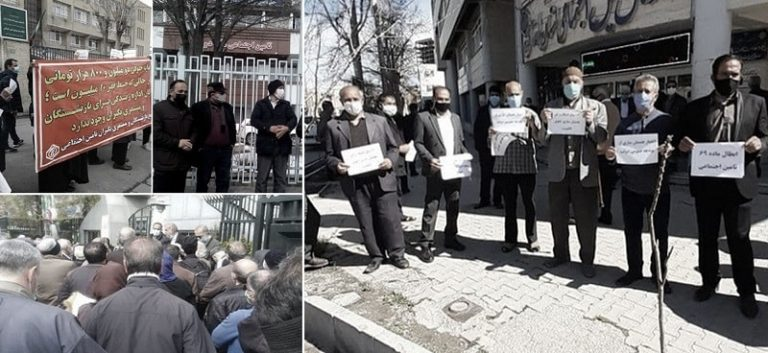 Retirees Protests in Iran, Its Causes, and Effects on Regime