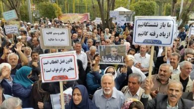 Photo of Pensioners Protests in New Persian Year: Sign of Iran's Explosive Society