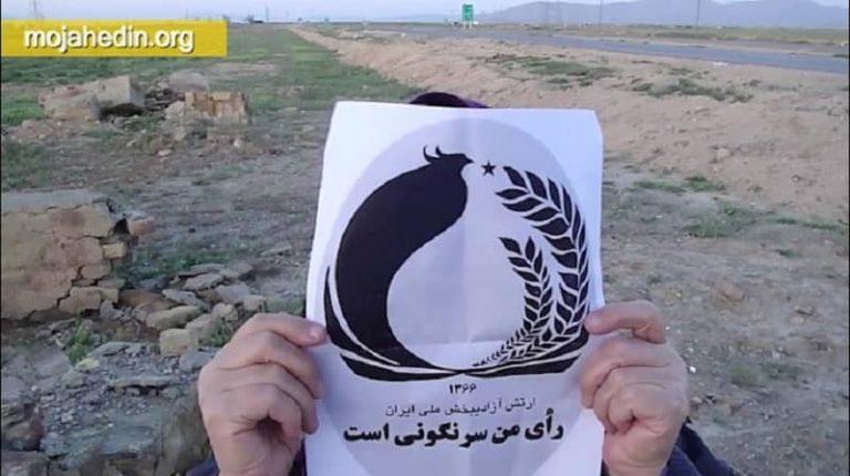 Iranian Electoral Boycott Ramps Up Again