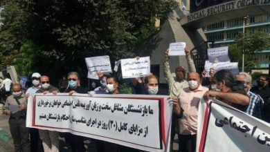Photo of Iran: Retirees Ongoing Protests and Its Message