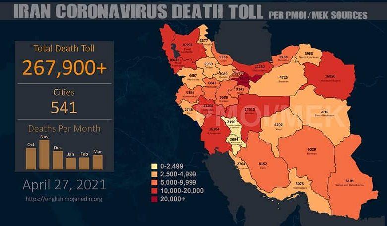 Iran: Staggering Coronavirus Death Toll in 541 Cities Surpasses 267,900