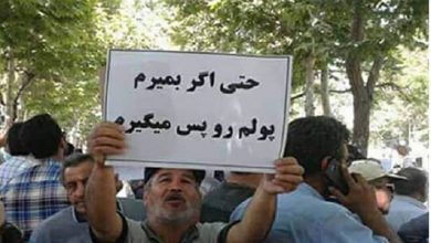 Photo of Iran: Protests Against the Clerical Regime's Crimes and Plunder