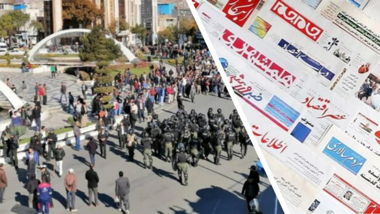 Iran's Officials and State-Run Media Acknowledge Economic Crisis and Warn of Protests