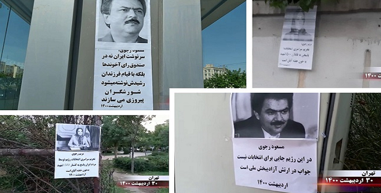 Iran – Resistance Units and MEK Supporters Urge Boycott of the Sham Presidential Election