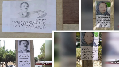 Iran – Resistance Units And MEK Supporters Call For A Boycott Of The Election Farce