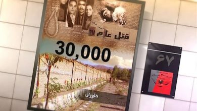 Photo of Families Repeat Human Rights Experts' Call for Investigation Into Iran's 1988 Massacre