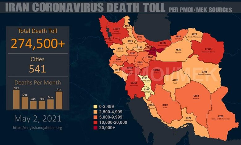 Iran: Covid-19 Fatalities In 541 Cities Exceed 275,800