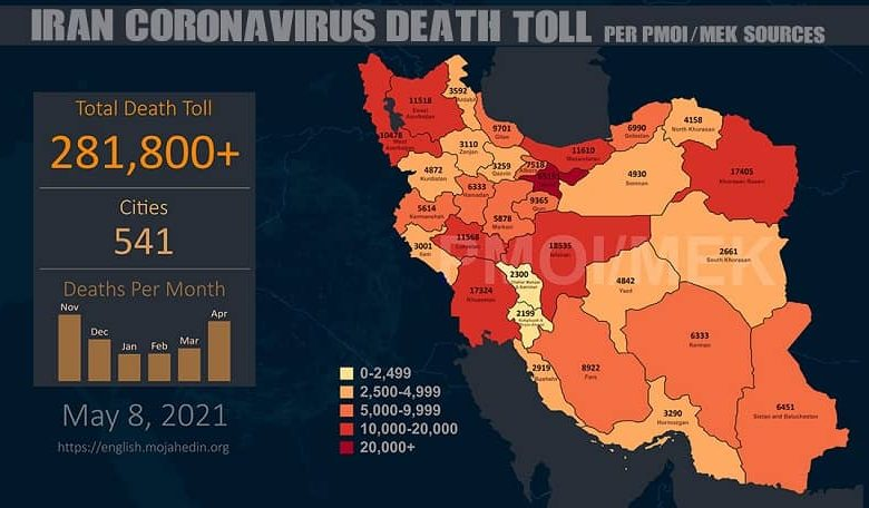 Iran: The Staggering Number Of Coronavirus Death Toll In 541 Cities Surpasses 281,800