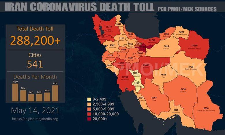 Iran – Coronavirus Death Toll in 541 Cities Surpasses 288,200