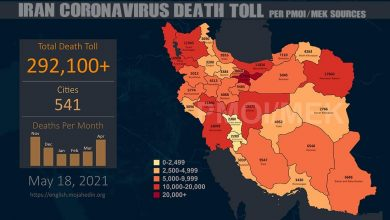 Iran: Coronavirus Death Toll in 541 Cities Exceeds 292,100