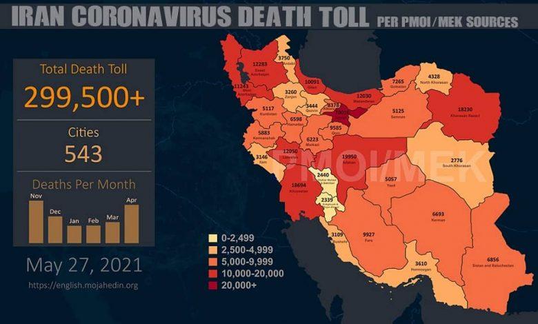 Iran: Coronavirus Takes The Lives Of 299,500 In 543 Cities