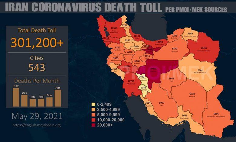 Iran: Coronavirus Death Toll Surpasses 301,200