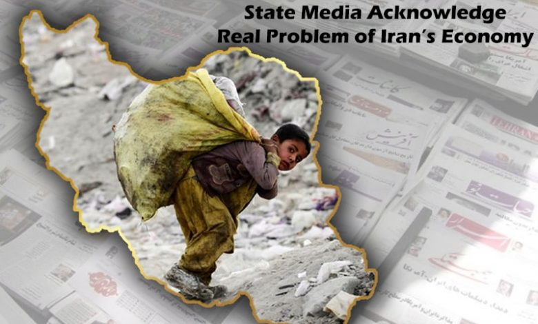 State Media Acknowledge Real Problem of Iran's Economy
