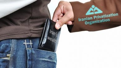 "Iran's Regime Embezzles $23 Billion Under the Pretext of ""Privatization"""