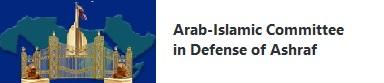 Defend Ashraf