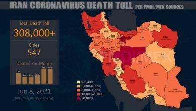 Iran: Coronavirus Fatalities Surpass 308,000