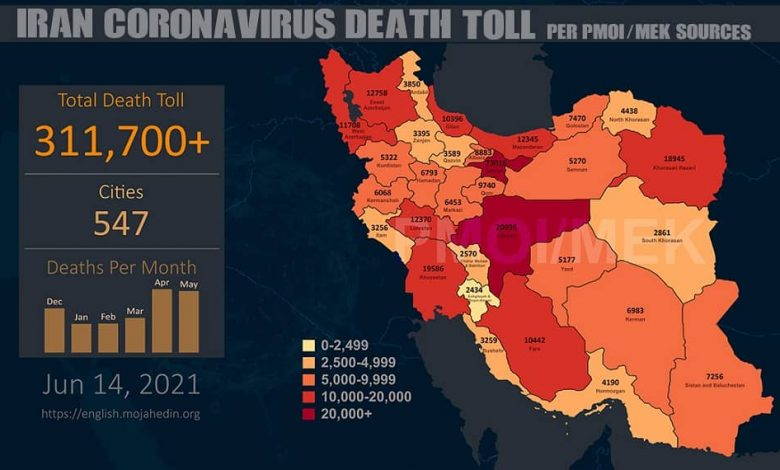 Covid-19 Takes The Lives Of More Than 311,700 In Iran