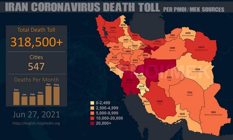 Iran: COVID-19 Fatalities Surpasses 318,500