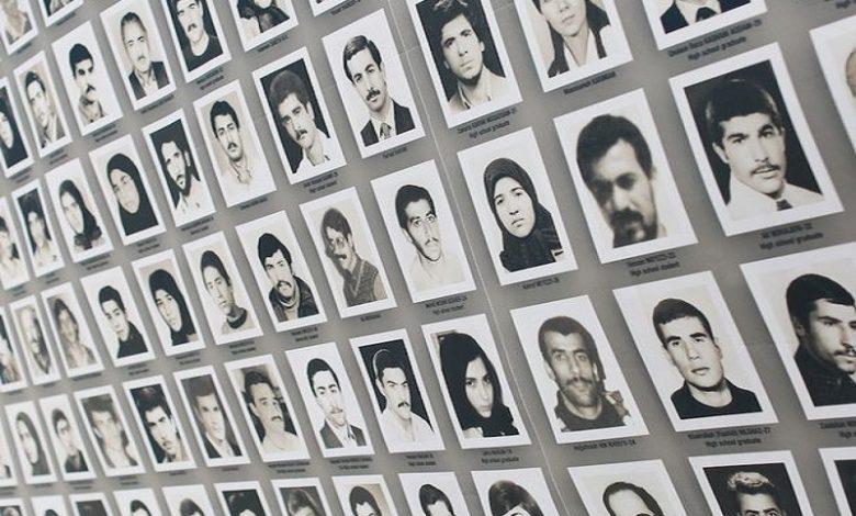Free Iran 2021: Western Policy Toward Iran Should Anticipate Escalation of Human Rights Abuses