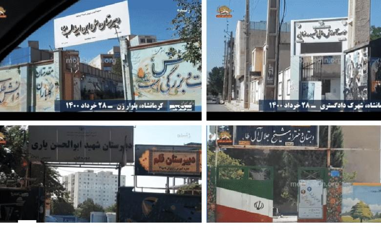 https://www.ncr-iran.org/en/ncri-statements/iran-regime-apprehensive-of-unprecedented-election-boycott/