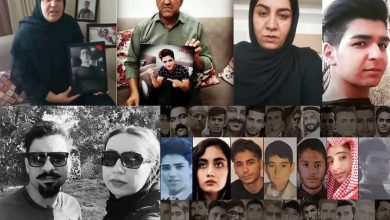Iran Election 2021: Families of Regime's Victims Call for Boycott of Elections