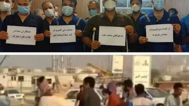 Iran: Nationwide Strike by Contract Workers at Oil Refineries, Petrochemicals, and Power Plants
