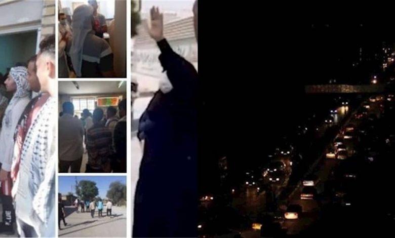 Iran: Blackouts Fuel Public Protests