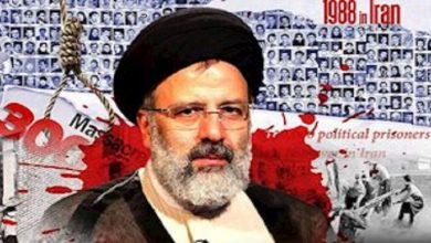 Iran: Attending Raisi's Inauguration – Green Light For Continuing Execution, Murder, And Terrorism