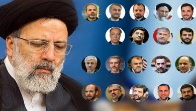 Ebrahim Raisi's Cabinet: Sign of the Regime's Deadlock