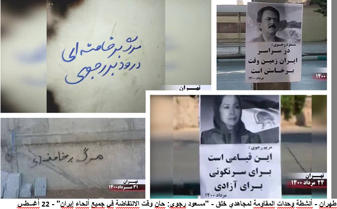 Iran – Activities of Resistance Units and MEK Supporters Last Week