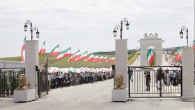 Iran: How The Regime Discredits Its Opposition, The MEK