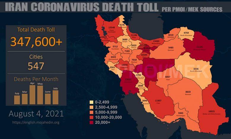 Iran: The Staggering Coronavirus Death Toll Exceeds 347,600