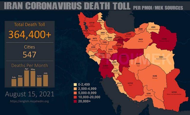 Iran: The Staggering Coronavirus Death Toll Exceeds 364,400