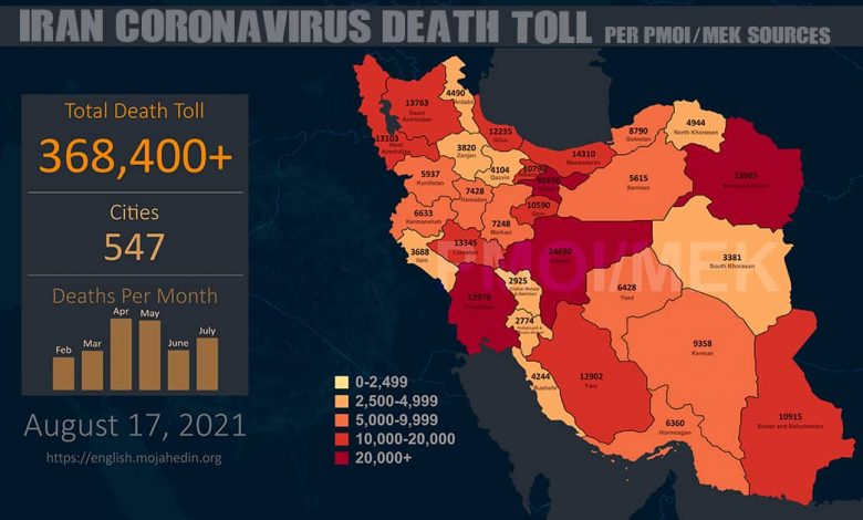 Iran: The Coronavirus Fatalities Exceed 368,400