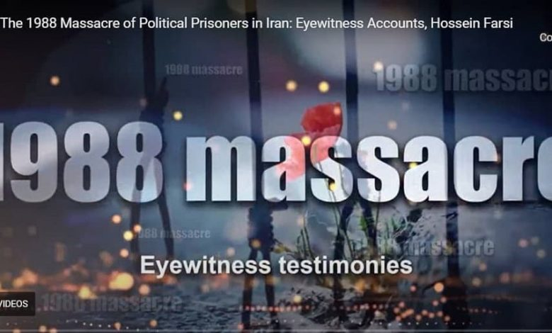 Former Iranian Political Prisoners Recall 1988 Massacre and Current President's Role