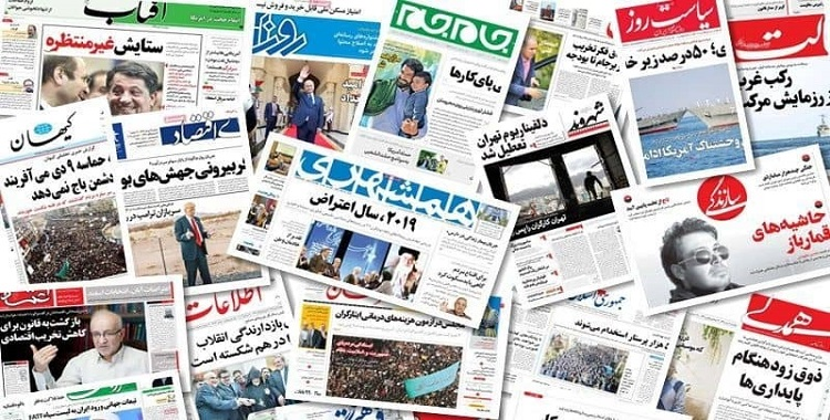 A Glance at Iran's State Media on Tuesday: A Restive Society and a Desperate Regime