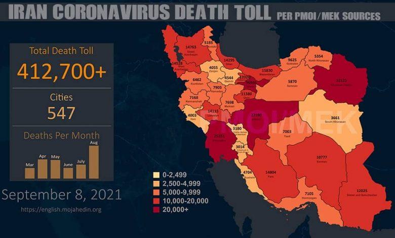 Iran: Coronavirus Death Toll Surpasses 412,700