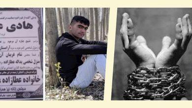 Iran: Murder of a Prisoner Due to Torture and Flogging